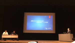 第54回地盤工学研究発表会